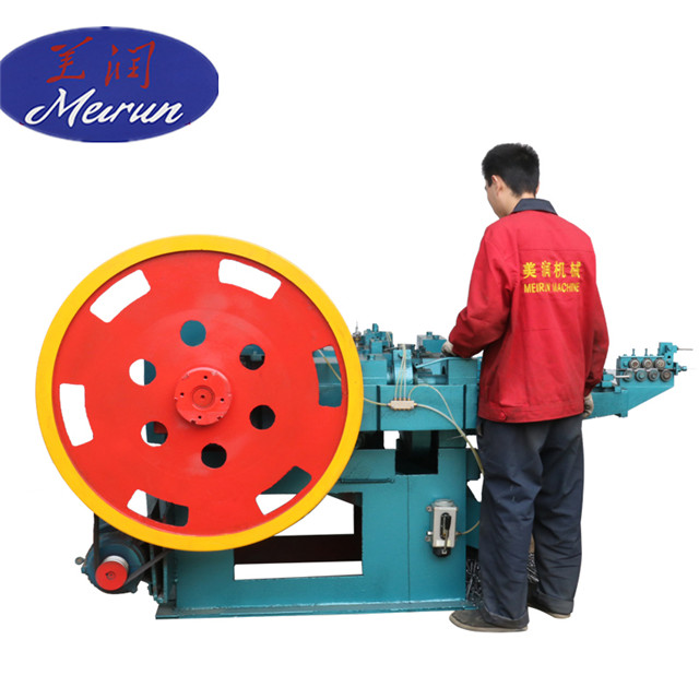 Meirun Z94 Series automatic nail making machine